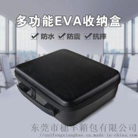 多功能厂家定做EVA收纳包