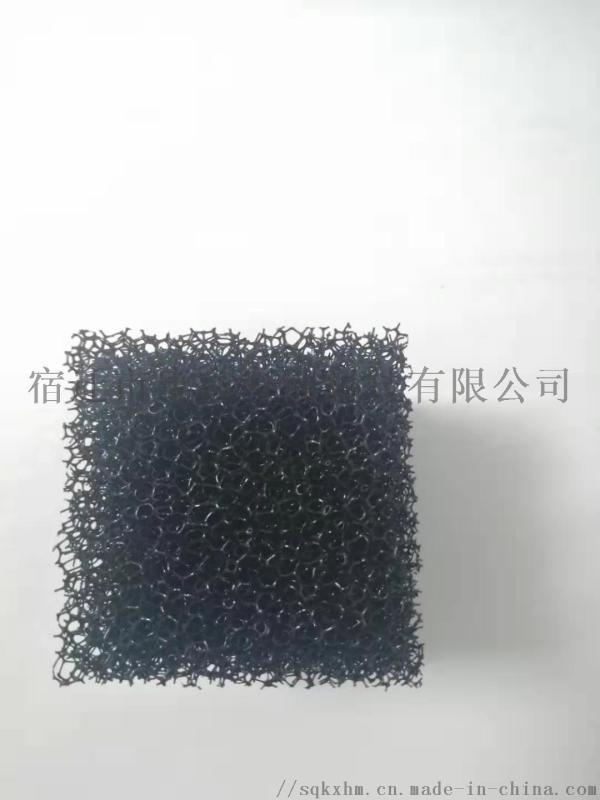 聚氨酯-海绵-生物填料