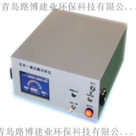 LB-3015F红外线CO CO2二合一分析仪