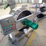 商用夹层锅 食品机械夹层锅 全自动夹层锅