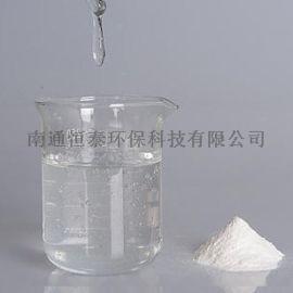 建筑用羟丙基甲基纤维素高纯度HPMC现货供应