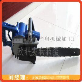 矿用风动切割锯 FLJ400防爆气动链锯