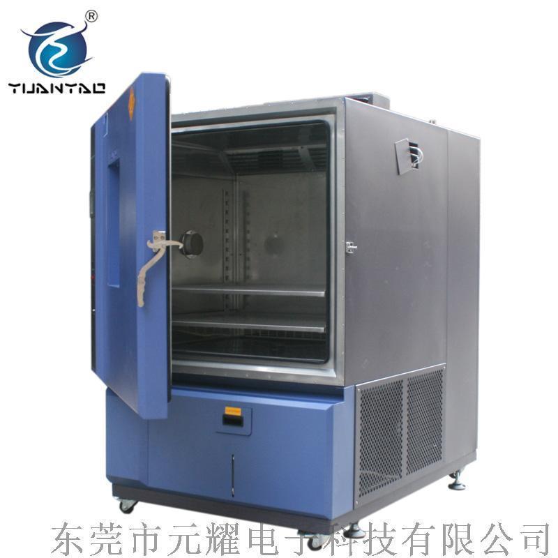 高低温试验箱YTH 武汉 口碑好的高低温试验箱
