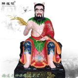 三皇祖师佛像雕塑神像 女娲人祖像雕塑 神农炎帝