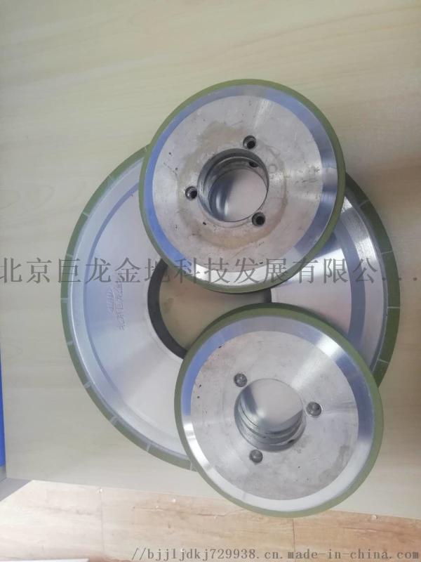 加工金刚石(天然,人造金刚石,PCD,CVD)滚轮的陶瓷结合剂金刚石砂轮