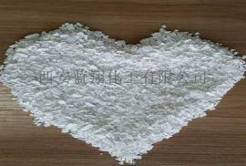供应**干燥剂无水氯化钙