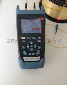 供应OTDR JOTE28光时域反射仪维修