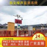 揚塵數據採集板 PM2.5控制板 PCB雙面銅