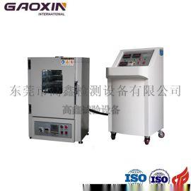 东莞高鑫短路试验机专业生产试验机12年