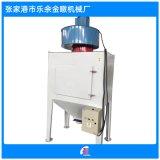 廠家直銷高速除塵機 小型混料機除塵機 除塵機設備定製批發