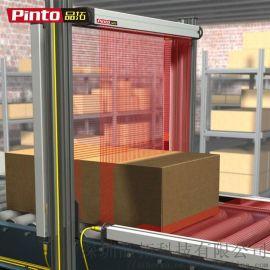 长宽高度体积尺寸高精度红外线测量光幕传感器