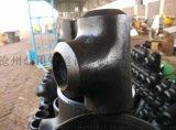 厂家直销 焊接三通 无缝焊接三通 三通大全
