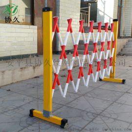绝缘伸缩围栏A河北绝缘伸缩围栏A绝缘伸缩围栏生产商