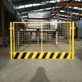 基坑护栏工地施工围栏建筑工程临边安全围网防护栏