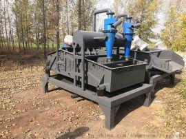 大型泥浆泥沙分离机高频振动细沙回收脱水筛一体机