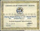 外贸工厂申请WRAP认证的一般要求