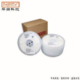 高压贴片电容/高压贴片电容销售/高压贴片电容供应商