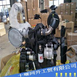 东风康明斯柴油发动机总成 4BTA3.9-C80