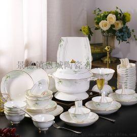 景德镇餐具套装碗盘碟家用礼品瓷陶瓷餐具套装可定制