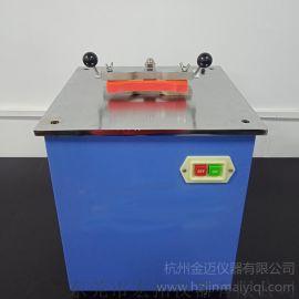 哑铃型制样机 塑料制样试验机