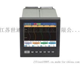 自动平衡记录仪-东莞世通仪器检测服务有限公司