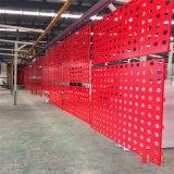 教学楼透光冲孔铝单板 商业区冲孔铝单板特点