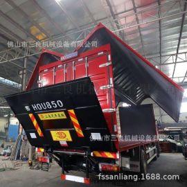 三良尾板厂家大量现货汽车升降尾板优质尾板