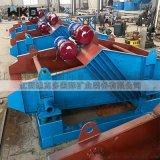 尾砂回收一体机 TS1530细沙回收机