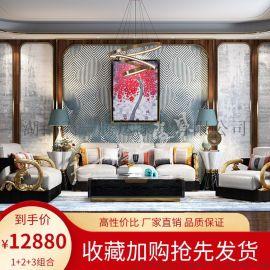 轻奢真皮沙发现代简约时尚欧式别墅客厅123组合  可定制