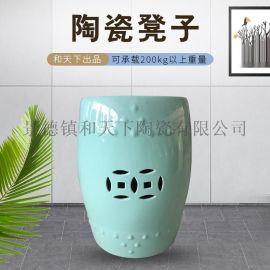 景德镇陶瓷美式鼓凳新中式仿古鼓墩坐墩矮凳圆凳