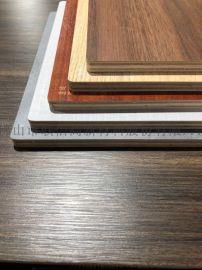 紫珊瑚夹板9里18里25里多层板双贴面夹板定制生产