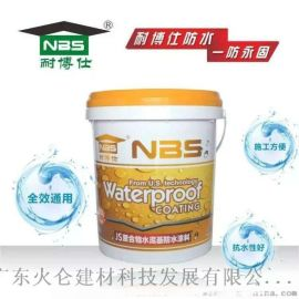 工程JS聚合物水泥基防水涂料 耐博仕