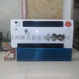 供应壁挂式风机盘管水暖空调