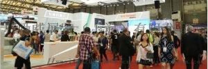 2020深圳国际焊接材料展览会