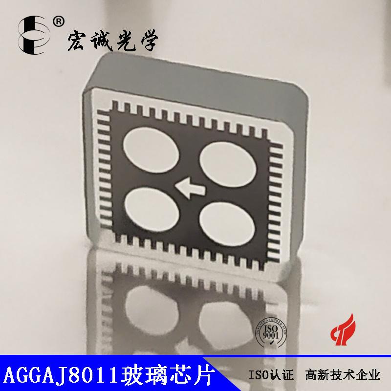 校正玻璃IC7*7mm 贴片机配件 校正玻璃芯片