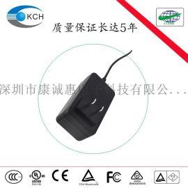 中规中规8.4V3A双组输出储能电池锂电池充电器