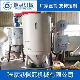 塑料颗粒混料机 混料搅拌机 塑料颗粒立式搅拌干燥机