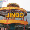 露天游艺机 金博游艺吉祥三宝 载客量多的游玩设施