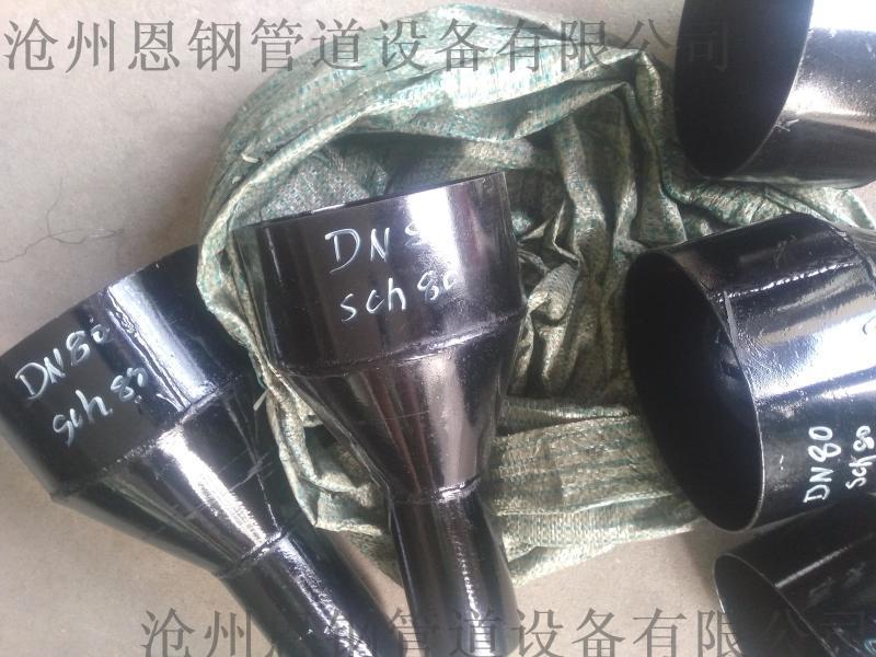 石化鋼製排水漏斗滄州恩鋼供應