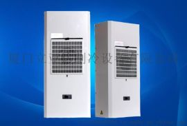 厦门工业机柜空调,控制柜空调,机柜冷气机