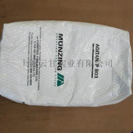 砂浆涂料消泡剂 P803消泡剂 有机硅消泡剂