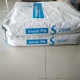 PPA塑料 HTNFR52G30NH 30%玻纖