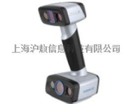 EinScan® HX 双蓝光手持3D扫描仪