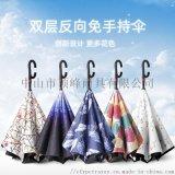 廣東戶外廣告傘定製LOGO-頂峯反向雨傘長柄