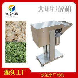 姜葱蒜切碎机,辣椒酱打碎机,调味料生产粉碎机
