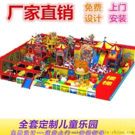 安徽室内淘气堡儿童乐园厂家直销