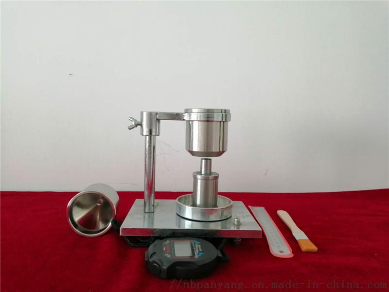 盘羊仪器金刚石体积密度仪
