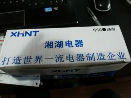 湘湖牌WD-Z2T4智能温度控制器线路图