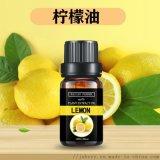厂家专业生产原料柠檬油蒸馏品