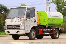 国六 蓝牌 凯马 3-4方 勾臂垃圾车
